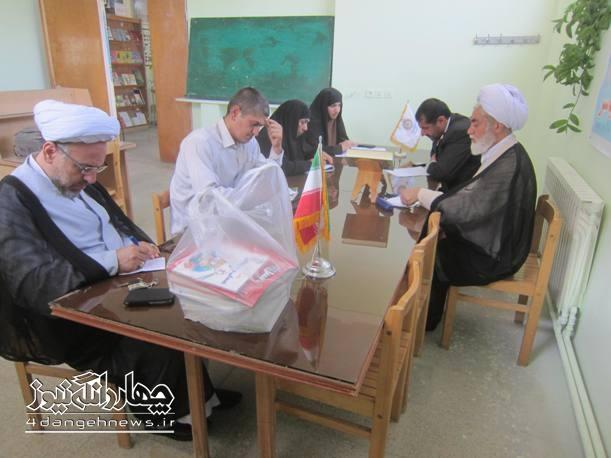 عکس دوازدهمین جلسه انجمن