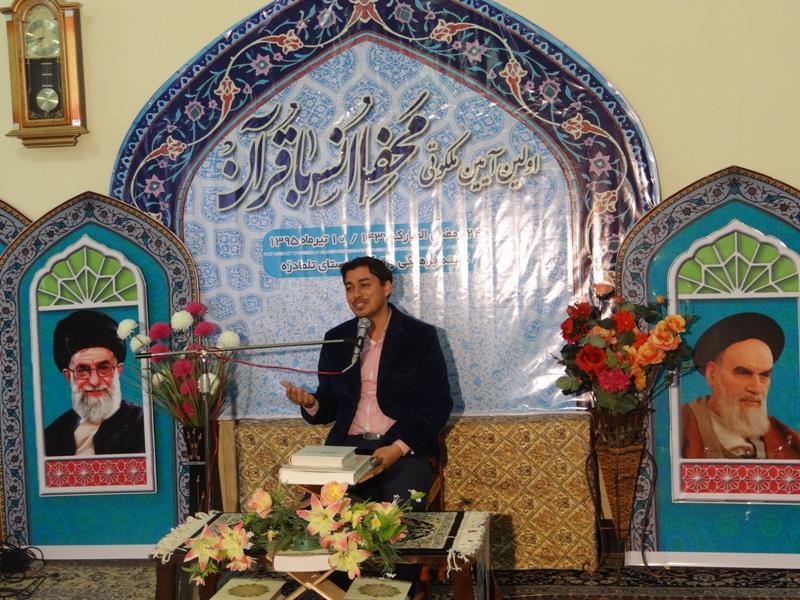 گزارش تصویری محفل انس یا قرآن روستای تلمادره
