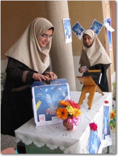 برگزاری مراسم جشن عاطفه ها در مدارس منطقه چهاردانگه + تصاویر