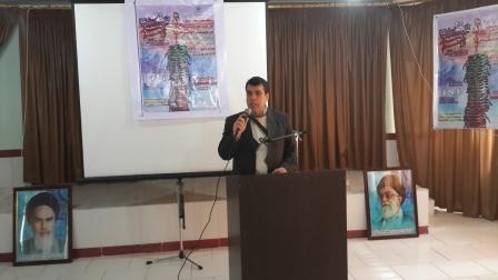 افتتاحیه چهل و پنجمین جشنواره بین المللی فیلم رشد در چهاردانگه