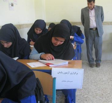برگزاری آزمون کاشف، در دبیرستان های متوسطه اول منطقه