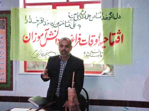 برگزاری مراسم افتتاحیه غنی سازی اوقات فراغت تابستان ۹۵ در منطقه چهاردانگه