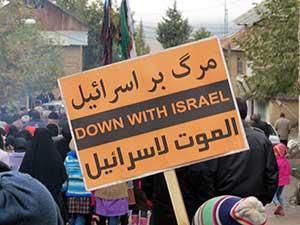 برگزاري تظاهرات روز 13 آبان در روز عاشورا در كياسر
