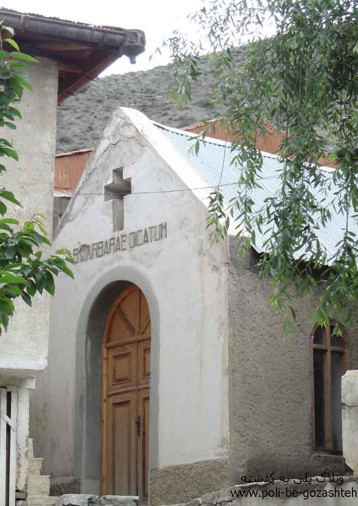 کوچکترین کلیسای جهان در مازندران