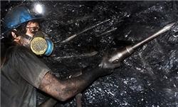 وضعیت بحرانی معادن زغالسنگ مازندران