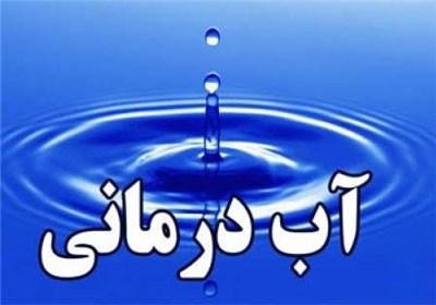 مرکز آب درمانی شرق مازندران در کیاسر احداث میشود