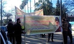 اعتراض کارگران نساجی در ساری+ تصاویر
