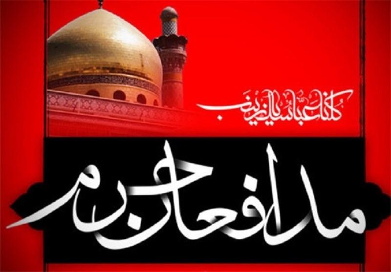 مراسم وداع با شهید مدافع حرم در نکا برگزار میشود