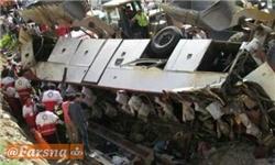 شمار کشتهشدگان واژگونی اتوبوس در خرگوشدره به ۱۶ نفر رسی