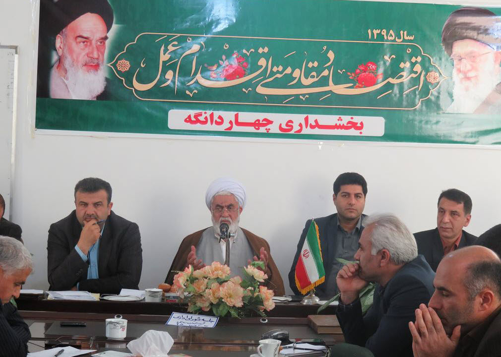 گزارش تصویری برگزاری شورای اداری شهرستان ساری در بخش چهاردانگه