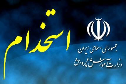 جذب تنها ۴۵ نیرو برای ۶ هزار مدرسه مازندران / سهم مرکز استان «صفر» است!