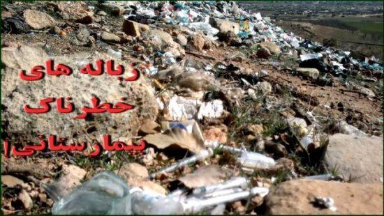 روش دپو و دفن زباله ساری در چهاردانگه کاملاً غیر بهداشتی و منسوخ شده است