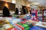 نمایشگاه بینالمللی کتاب در مازندران گشایش یافت
