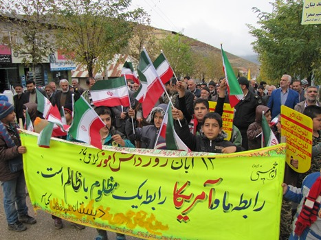 برگزاری راهپیمایی دانش آموزی ۱۳ آبان در منطقه چهاردانگه + تصاویر