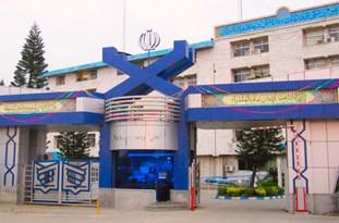 نامه سرگشاده دانشگاه علوم پزشکی مازندران به استاندار/ عدم پذیرش بیماران بیمه شده تأمین اجتماعی در۶ بیمارستان دولتی مازندران