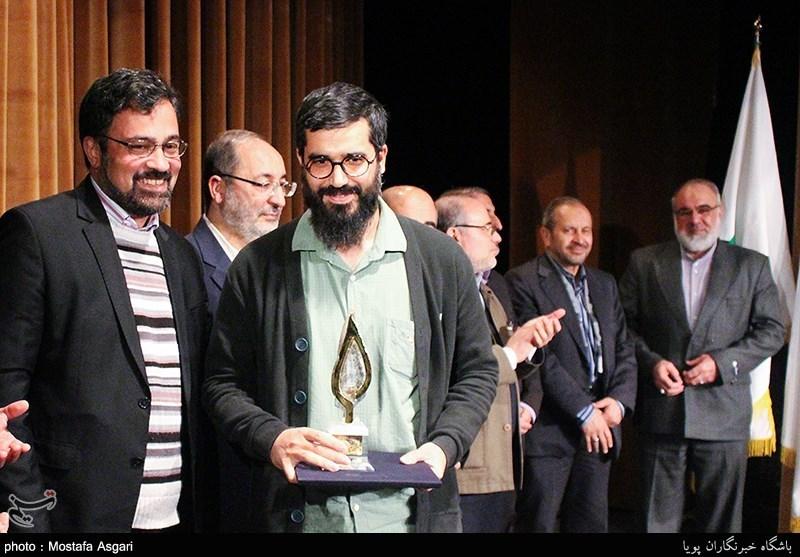 کسب مقام اول جشنواره جهانی هنر مقاومت در بخش پوستر توسط هنرمند چهاردانگه ای