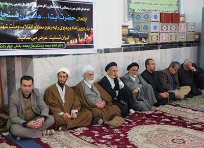 تصاویر: برگزاری مراسم بزرگداشت وترحیم آیت الله هاشمی در کیاسر