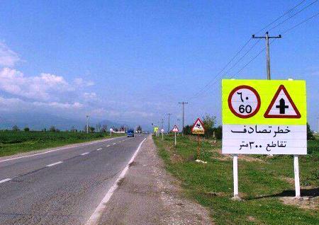محور ساری به تاکام تا دو ماه دیگر به بهره برداری می رسد