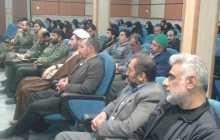 برگزاری نشست بصیرتی باموضوع گفتمان انقلاب اسلامی به مناسبت دهه مبارک فجر