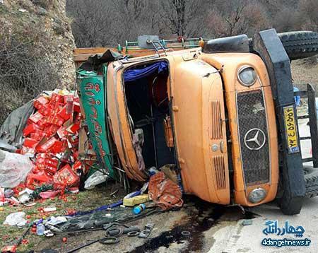 حادثه رانندگی با ۴ کشته و مصدوم در جاده کیاسر