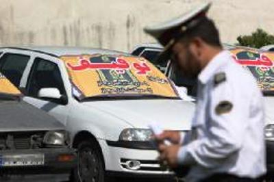 توقیف خودرو تویوتا با ۱۱۰ میلیون ریال خلافی در مازندران