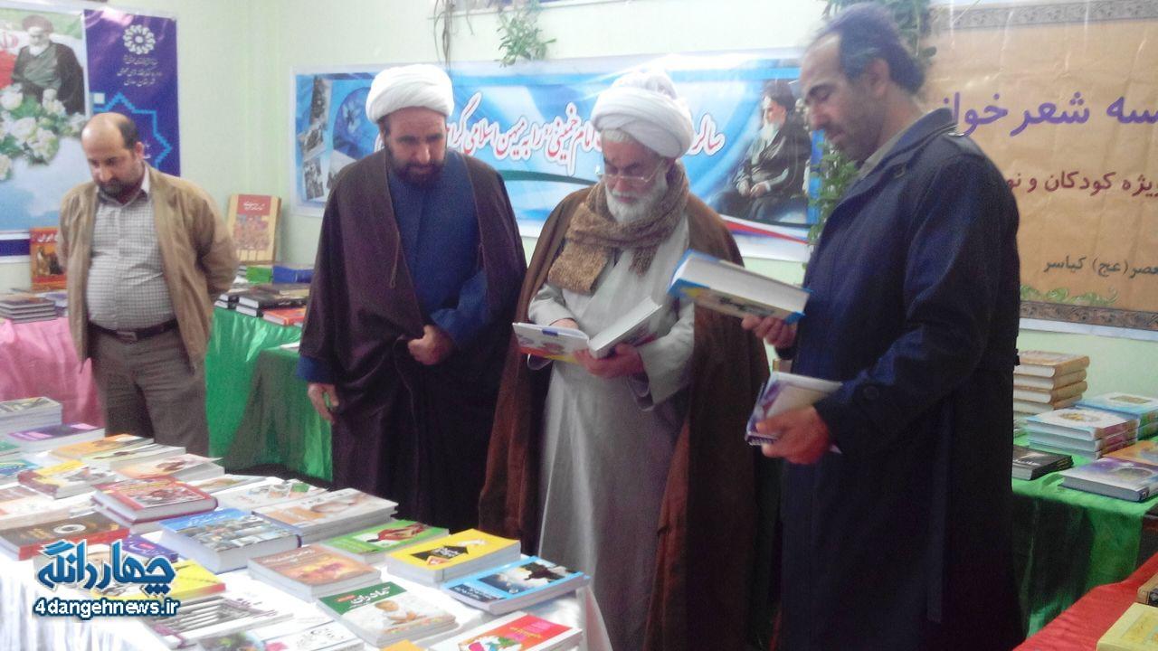 برگزاری نمایشگاه کتاب با ۵۰% تخفیف به مناسبت دهه فجر در کیاسر+تصاویر