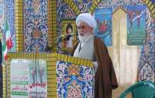 فایل صوتی مشروح خطبه نماز جمعه مرکز بخش چهاردانگه در ۲۲ بهمن ۹۵ + تصاویر