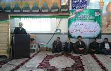 به همت بسیج بخش چهاردانگه،همایش بزرک  سبک زندگی اسلامی برگزار شد