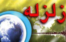 وقوع دو زمین لرزه در مازندران
