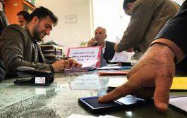 تصاویر: روز شلوغ بخشداری چهاردانگه در نام نویسی انتخابات شورای اسلامی روستا ( بخش اول )