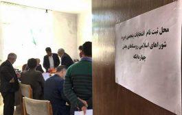 تصاویر: روز شلوغ بخشداری چهاردانگه در نام نویسی انتخابات شورای اسلامی روستا ( بخش دوم)