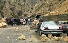 ریزش کوه در جاده هراز 6 زخمی برجای گذاشت