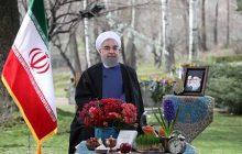 پیام نوروزی رئیس جمهور به مناسبت آغاز سال ۱۳۹۶