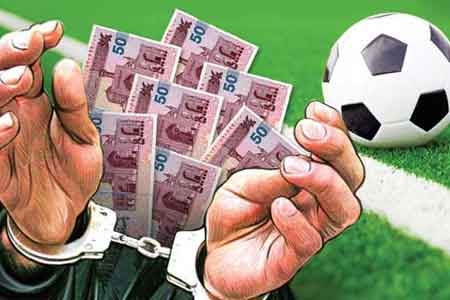 کلاهبرداری 13 میلیاردی در شرط بندی فوتبال
