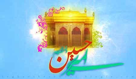 شعری به مناسبت تولد امام حسین (ع) از حجت الاسلام نوید نظری