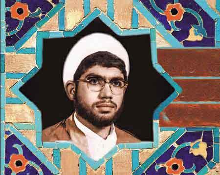 معرفی شهید حجت اسلام ولی الله سلیمانی فرد اولین شهید روحانی دفاع مقدس کشور