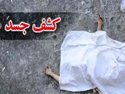 شناسایی جسد کشف شده در منطقه هزار جریب نکا