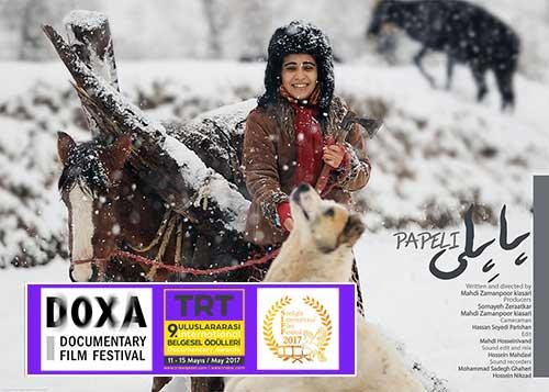 راهيابي همزمان مستند پاپلی به سه جشنواره معتبر خارجي