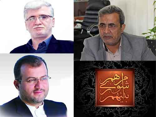 انتخاب یک سوم از اعضای شورای اسلامی شهر ساری از چهاردانگه