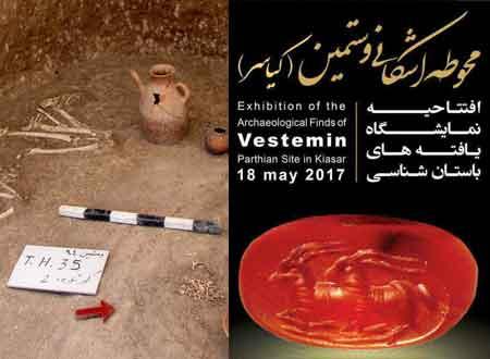 چند نکته بر نمایش آثار سایت موزه وستمین چهاردانگه در ساری