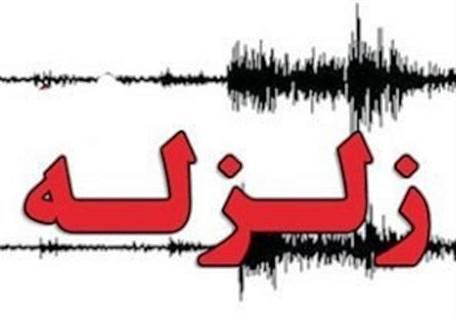 وقوقع دو زلزله طی یک ساعت در بخش چهاردانگه