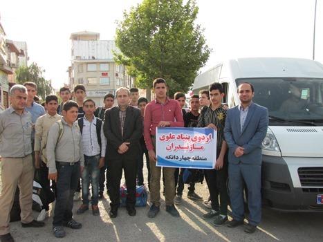 دانش آموز منطقه چهاردانگه به اردوی بنیاد علوی اعزام شدند