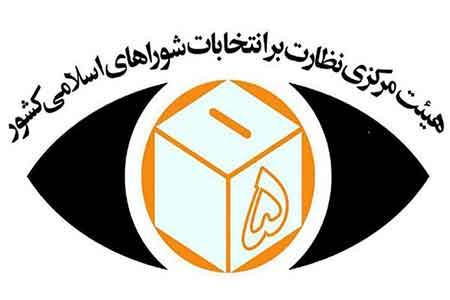 صحت انتخابات در لنگر تائید شد!