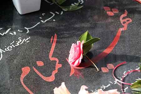 چهاردانگه میزبان شهید گمنام ولی خوشنام