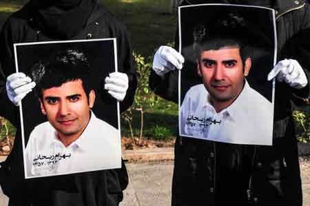 افتتاح آکادمی ملی «حرکت» به نام بهرام ریحانی