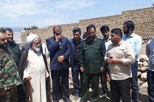 آب مجتمع تلمارده در اختیار منطقه بالادست چهاردانگه قرار نگرفت/بحران کمآبی جدی است