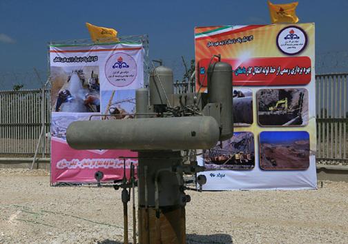 افتتاح خط انتقال گاز دامغان- کیاسر - ساری با حضور وزیر نفت+ تصاویر