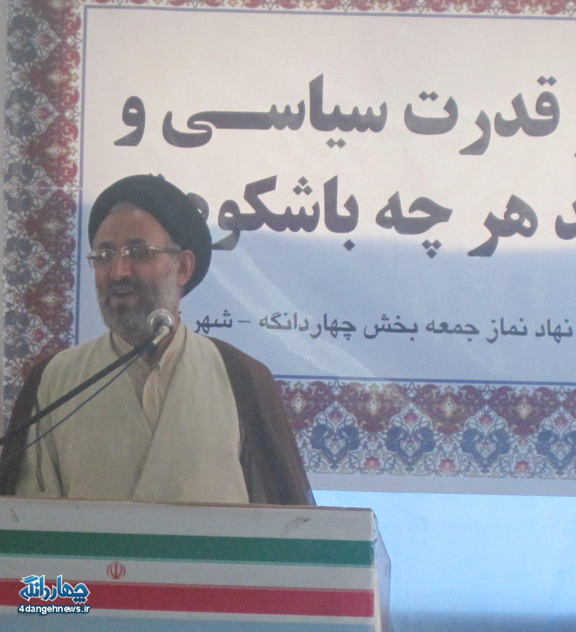 گزارش تصویری دومین جشنواره هلی ترشی مازندران در روستای بالاده