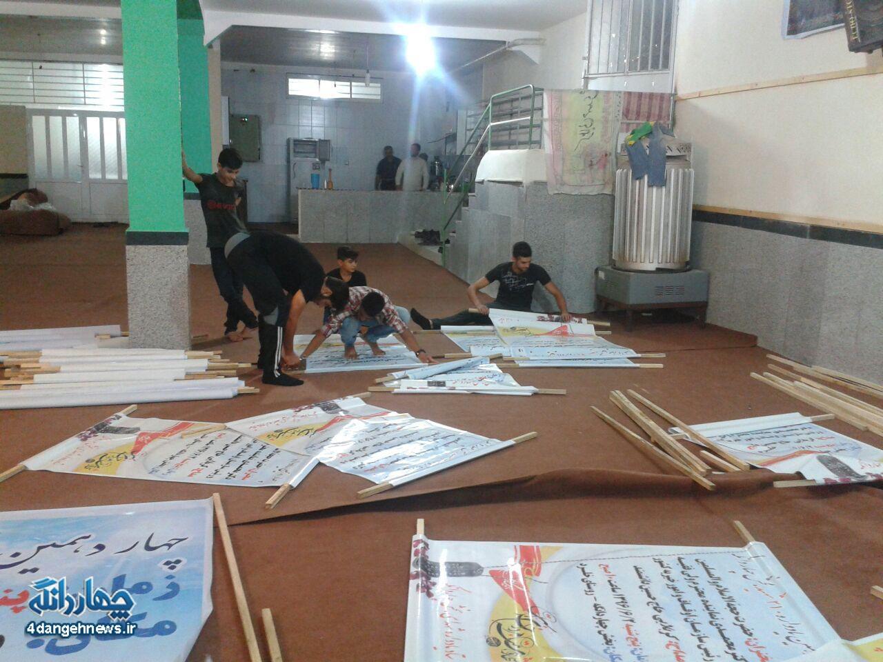 گزارش تصویری از فعالیت های برگزاری چهاردهمین یادواره شهدای بخش چهاردانگه