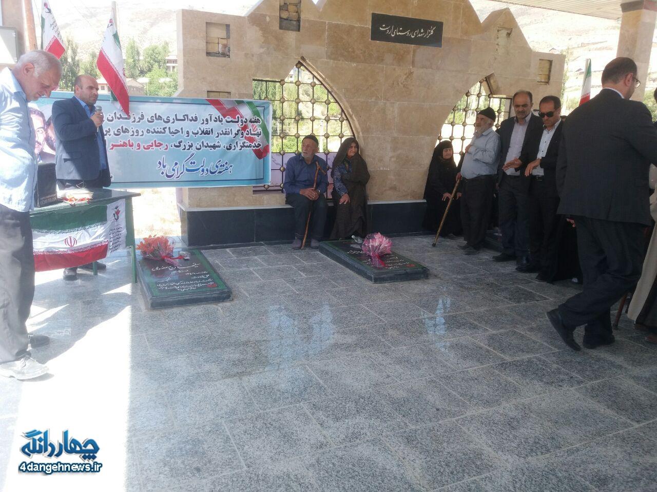 یادمان شهدای روستای اروست افتتاح شد